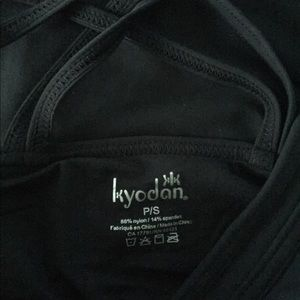 Kyodan black fitted tank